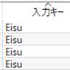 無変換と変換に好きなキーを割り当ててWindows日本語キーボードから抜け出せない勢