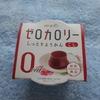 【遠藤製餡】「ゼロカロリーしっとりようかん こし」を実食!限りなく薄い味とカロリーの低さに驚いた!