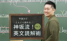 「過去形」「数字」「固有名詞」はサラッと読む!英文を読むときの頭の働かせ方