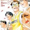 Book(Manga).「事故で失明し絶望した男がブラインドマラソンで再起『ましろ日(7巻 最終巻)』」
