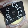 【万人受け!おいしすぎる!】ニューヨークパーフェクトチーズケーキ エスカルゴ