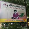 パタヤでイサーン料理を食べるなら【ソムタム・プーマー】間違いない美味しさでタイ人にも人気!