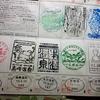 『日本秘湯を守る会』スタンプ帳無料ご招待、平日以外でも使えるようになりました◎