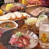 【オススメ5店】西武新宿線(中井~田無~東村山)(東京)にある牛タンが人気のお店