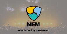 ネム(NEM)は今後どうなる?価格・特徴・将来性・購入方法まとめ