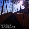 〈後輩〉クオーレふれあいの里。川も近くにあり夏にも行きたいキャンプ場でした!