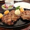 山形市 ワイルドグリル ワイルドグリルハウスステーキをご紹介!🍖
