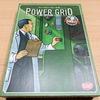 「電力会社 充電完了!(Power Grid Recharged Version)」〈ファーストレビュー〉:伝説の名作ボードゲームがリメイク!あの「電力会社」をついに入手したっすよ(`ФωФ') カッ!