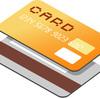 借金持ちがおすすめするカードローン5社を徹底比較