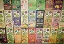 キッコーマンの豆乳飲料26種飲んで おすすめランキング