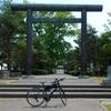地域観光のネタ~神社ツーリズム(Bコース)