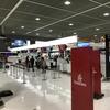 1日目:エミレーツ航空 EK319 成田〜ドバイ(DXB) ビジネス