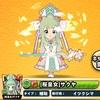 【カムトラ】「渚のサマーバケーション!」EXTRAエリアはサクヤが強すぎる