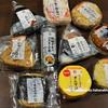 #セブンイレブン GW中におにぎり・寿司、税込100円セール!おにぎりの感想レビュー