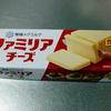 【燻製】 プロセスチーズとササミを燻製