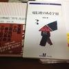 『大塚明夫の声優塾 』『電信柱のある宇宙』『本と映画と「70年」を語ろう 』