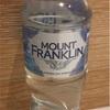 本当に美味しい水 メルボルン Mount Franklin Water  ~オージーも自信を持って勧める~