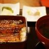 一日一撮 vol.382 帰省の旅:鰻とパスタを食す