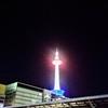 京都タワー大浴場~YUU~が閉店・・・悲しい・・・もうちょっと待ってほしかった・・・