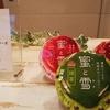 蜜 と  雪   抹茶/いちご/レアチーズ