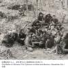 1945年 3月27日『米軍、慶良間列島を次々と制圧』