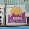 紹介:新宿区立西新宿小学校20周年記念を紹介するよ