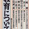 どんな映画になるのかな? 宮崎駿『君たちはどう生きるか』を『風立ちぬ』から予想する