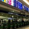 福岡県天神駅に住む俺がバイト探しをしまくってレベルアップした話