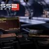 Originでマスエフェクト2(Mass Effect 2)が無料プレゼント中だったのでプレイしてみました
