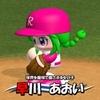 サンデー・バセバル(baseball)・タイム!…僕の野球ファン遍歴・その3
