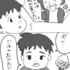 息子のおしゃべりの成長
