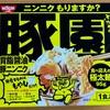 【 NISSIN 豚園  背脂醤油豚ニンニク  】今度は袋麺が二郎系になって発売‼️