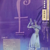 2017ビエンナーレいしかわ秋の芸術祭 石川県洋舞連盟合同公演 fantasia に行ってきました