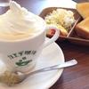 「カエデ珈琲」ではちの巣コーヒー