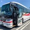 高速バス「青葉号」に乗って日帰り秋保温泉へ行く