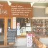 大阪府堺市南区にある【夢厨房(Yume-Kitchen)アクロスモール泉北店】へ行ってランチを食べて来た!