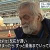 日本政府のクルーズ船への対応を批判した記者の母国イタリアでの新型コロナウイルスによる死者数が3月2日時点で50人を超える