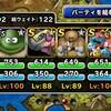 level.621【討伐パーティー】スラ忍からの挑戦状