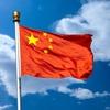2021/3/23世界経済はコロナの衝撃に対処できる前に、『千人計画』を終えて実力のある中国巨大経済に対処しなければならない。