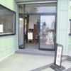 函館市で家族で外食ならここ!【会席料理 旬暦 ひだか】