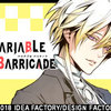 【VARIABLE BARRICADE】攻略:黛 汐音