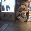 台湾旅行[32] 台北市 グルメ 包子(baozi)を食べよう