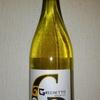 今日のワインはイタリアの「デッリアッツォーニ グレケット」1000円~2000円で愉しむワイン選び⑥