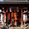 花山稲荷神社×『刀剣乱舞』
