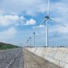 「洋上風力発電」での大規模発電を実現する上で必要になる4つの視点