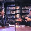 松岡正剛×水カン・コムアイが、お互いの仕事場で対談した[SWITCHインタビュー]をやっと見た