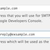 WordpressからGmailを送るなら WP mail SMTP より Gmail SMTP がええよ