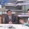 櫻井よし子「加計報道はメディアの汚点、朝日は戦前と同じ」