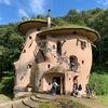 あけぼの子どもの森公園(埼玉県飯能市)〜体験レポートします