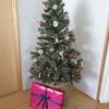 クリスマスプレゼント!